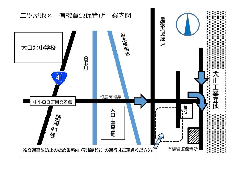 日 年末 年始 ゴミ 収集 名古屋 市